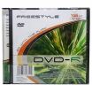 KOMPAKTDISKS FREESTYLE DVD-R 4.7Gb 16x (566114)